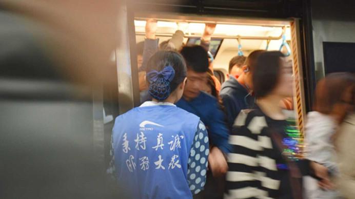 @返程的你 春节假期最后两天 成都地铁延长收车时间