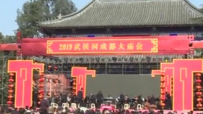 观展览、逛庙会......春节期间 成都各大博物馆人气旺