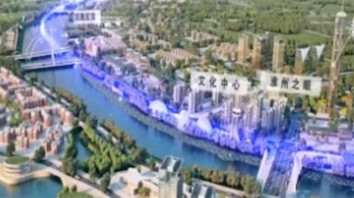 """淮洲新城建设再传喜讯 """"新居工程""""等17个项目近期将启动"""