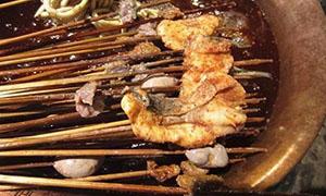 知乐香串坊串串