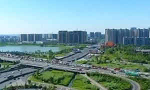 增绿治水 公园城市的生态根基