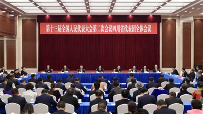 四川代表团举行全体会议 推选彭清华为团长 <font color=red>尹力</font>等为副团长