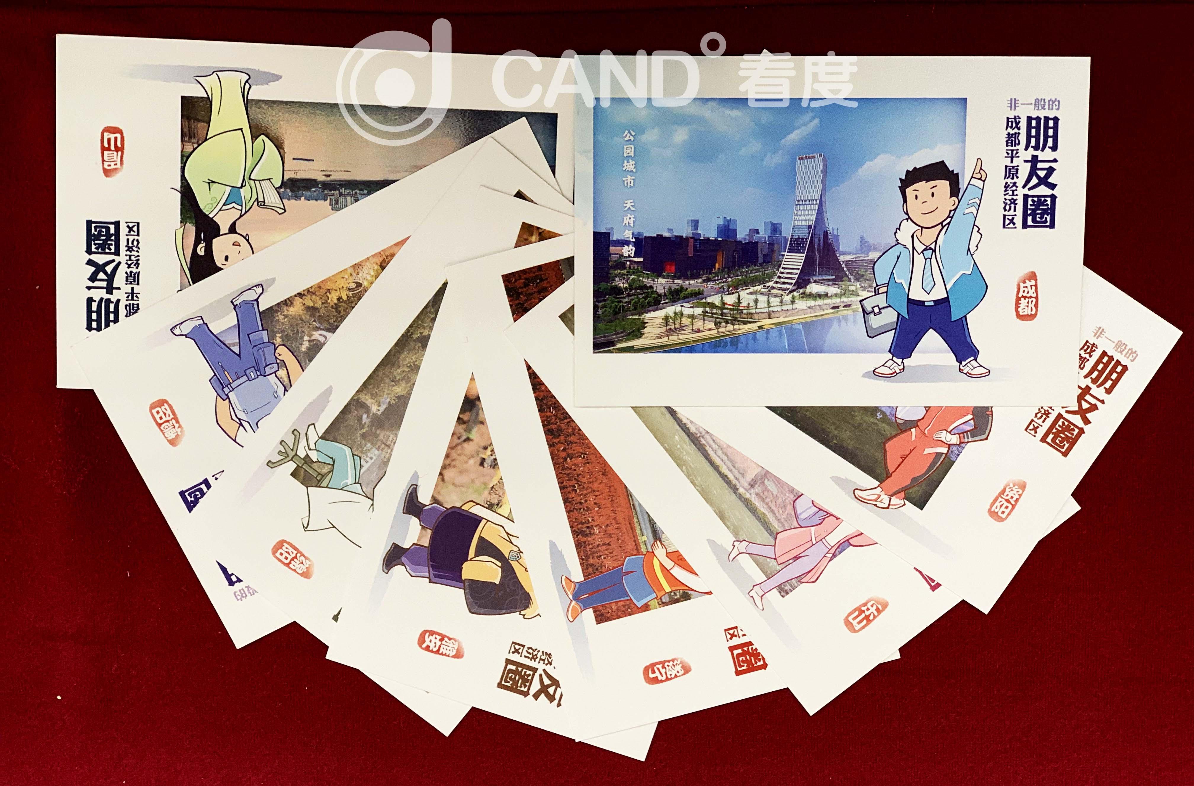 """看度特别定制的""""1 7""""城市专属明信片.设计 潘敬文"""