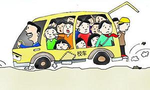 核载7人面包车 竟拉了20个小娃娃