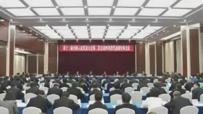 四川代表团举行全体会议和小组会议