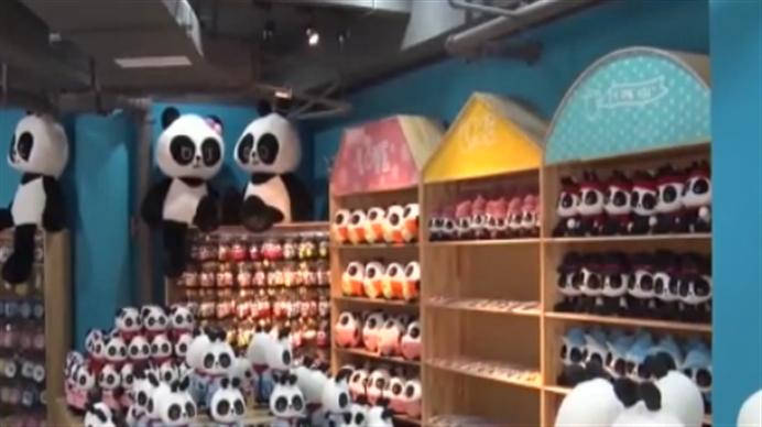 用好大熊猫这张最萌名片 推动成都走向世界
