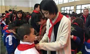 尚阳小学举行第二届少先队员节暨一年级新生入队仪式