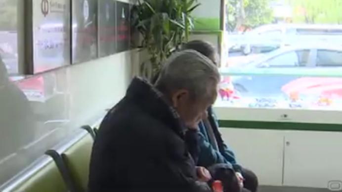 心酸又感人!84岁爷爷:贷款也要治好智力低下的孙儿