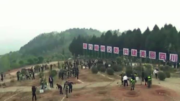 2019年四川省和成都市党政军领导义务植树活动举行