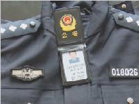 贵州:假警察逛派出所 真警察一眼识破 事后忏悔:大家不要学我!
