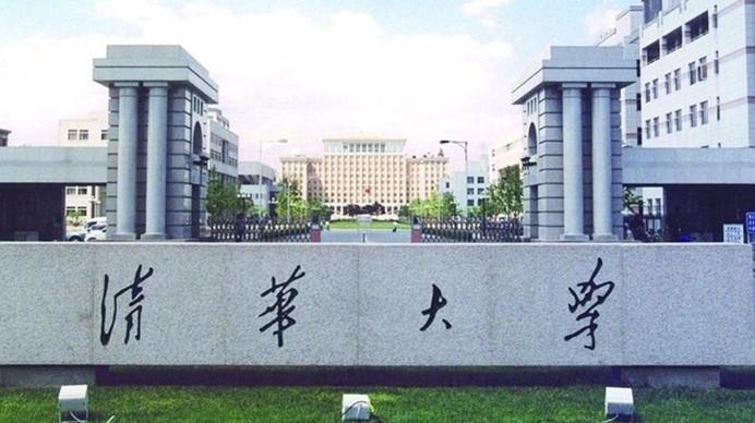 清华大学设立天文系纳入理学院,能否挑战南大和中科大?