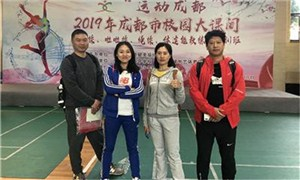 龍泉中學體育教師參加2019年成都市校園大課間培訓