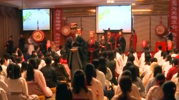 穿汉服 祭先祖 他们的清明节有点不一样!