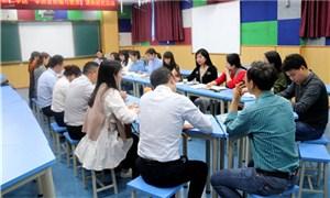 温江区踏水学校:基于问题 任务驱动 实践改进