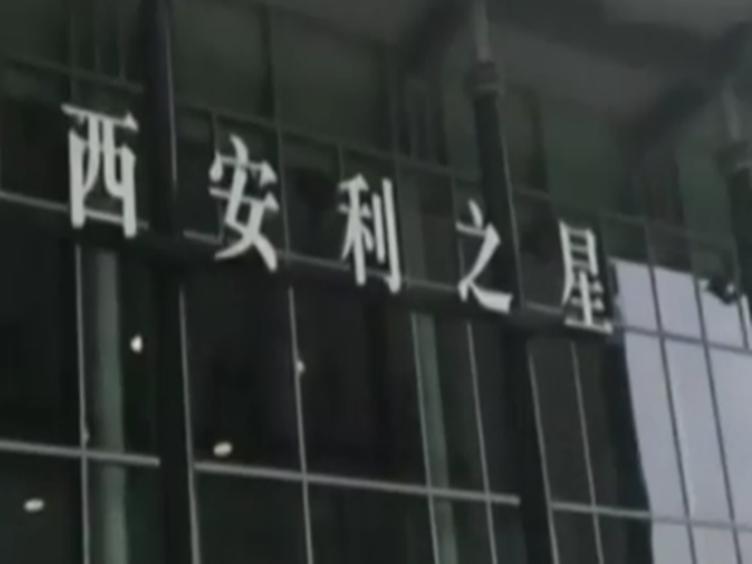 奔驰女车主维权录音曝光 网友:堪称合法维权典范