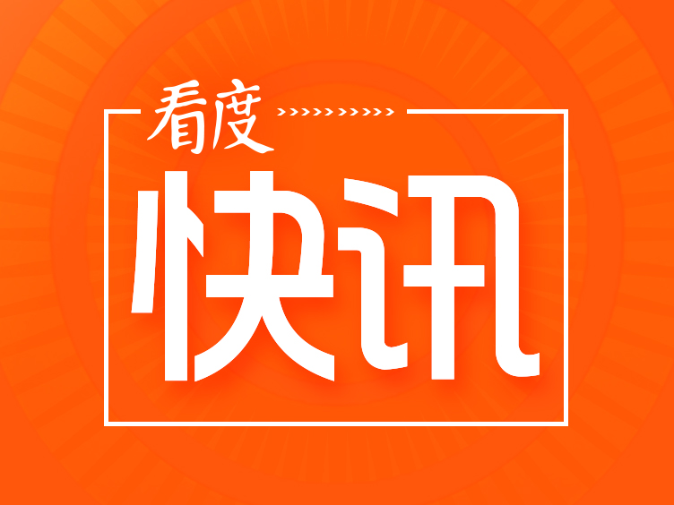 奔驰维权女车主和<font color=red>西安</font>利之星汽车有限公司达成和解协议