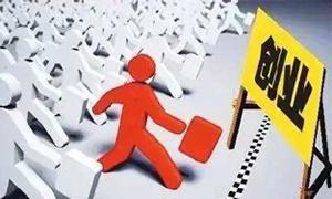 创业投资 助力成都新经济发展
