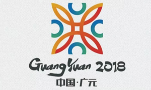 省运会:幸运分分彩团群众项目组取得34金24银17铜的好成绩