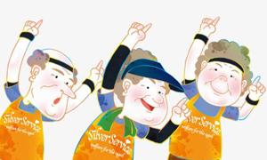 四川省第九届老年人运动会开幕
