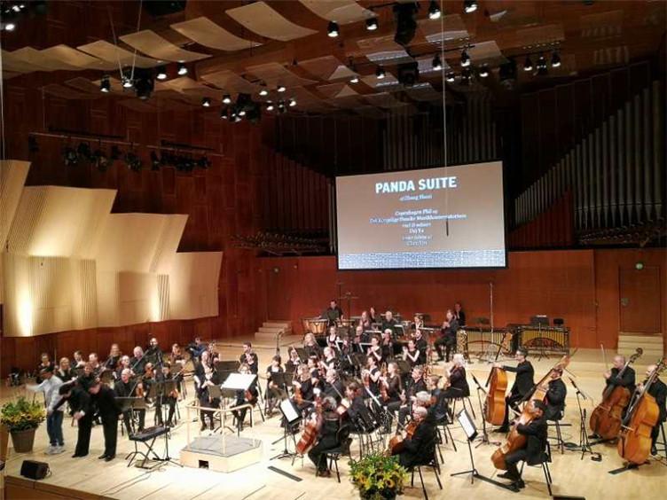 《熊猫组曲》中丹大熊猫音乐会在丹麦皇家音乐学院全球首演成功