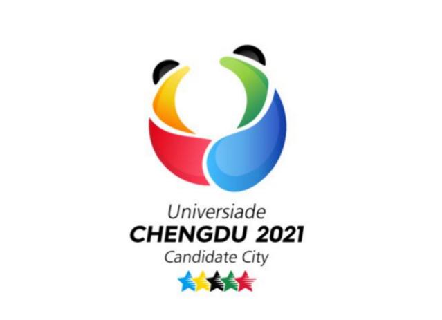 来投稿 2021大运会会徽、吉祥物、口号全球征集今日启动