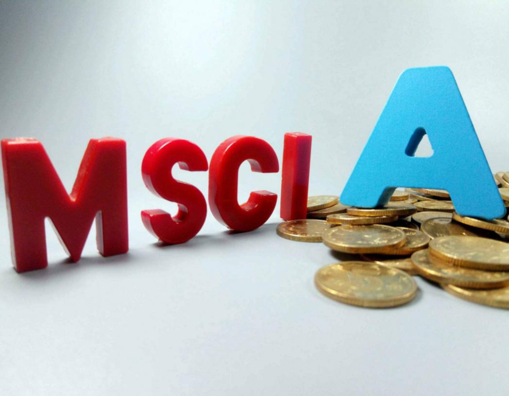 财经百分百:msci纳入因子持续扩大 千亿增量资金即将入场
