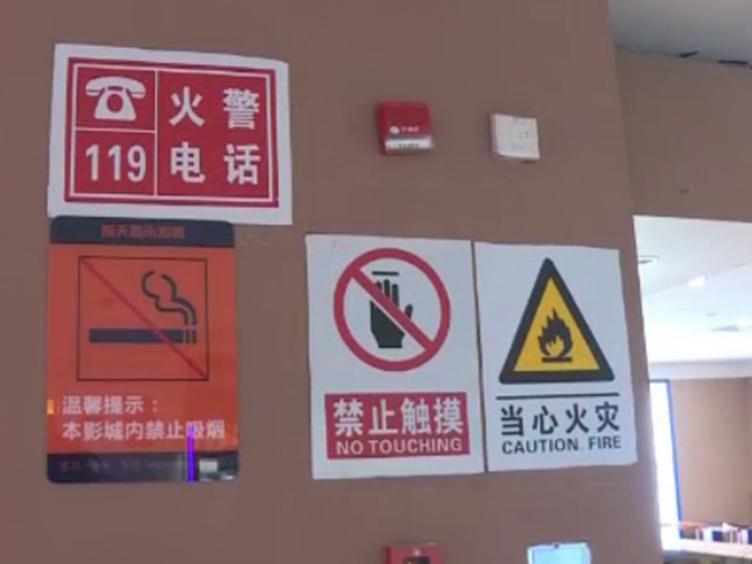 锦江:排查人员密集场所 构建平安和谐社区