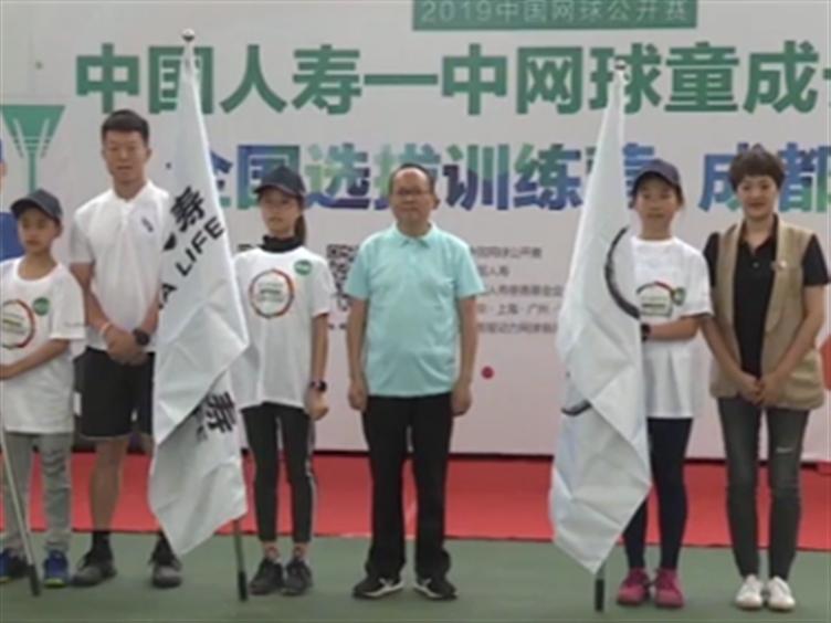 运动成都丨中网球童选拔 成都网球少年各显身手