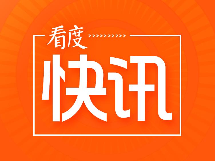 新疆巴音郭楞州輪臺發生3.4級地震 震源深度15千米
