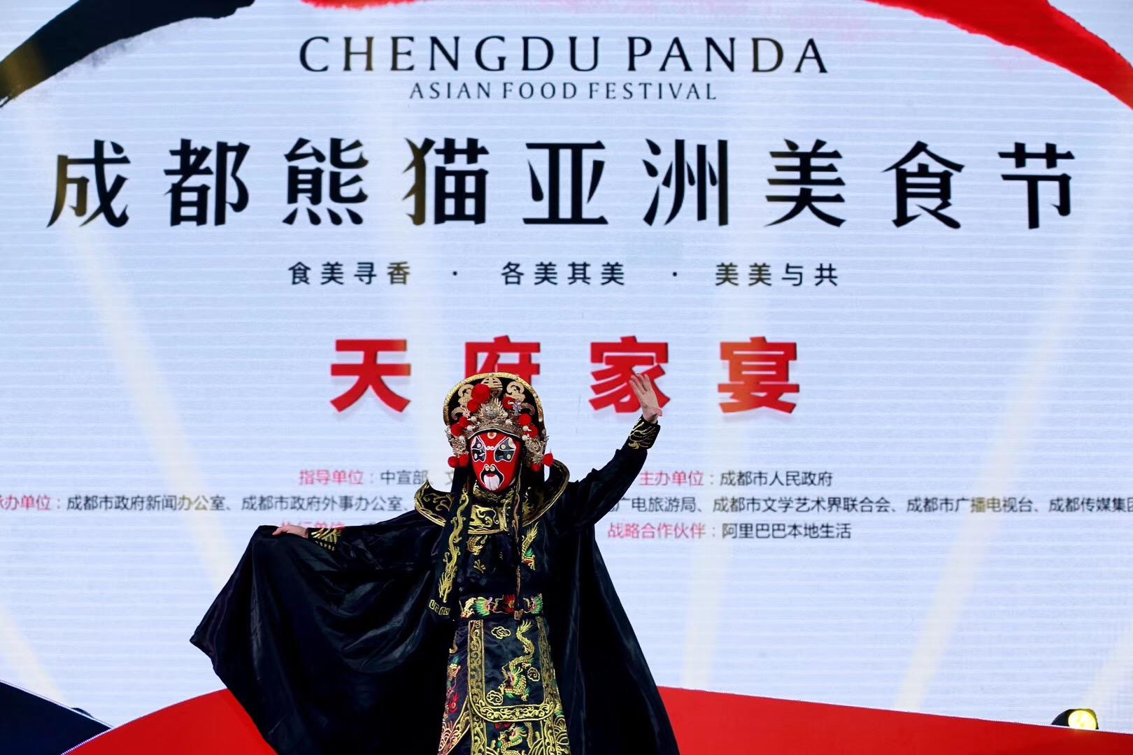 """5月15日,幸运分分彩熊猫亚洲美食节将正式开启。14日晚,""""天府家宴""""开宴,打响了美食节的头炮。(图片均来自幸运分分彩市广播电视台记者)"""