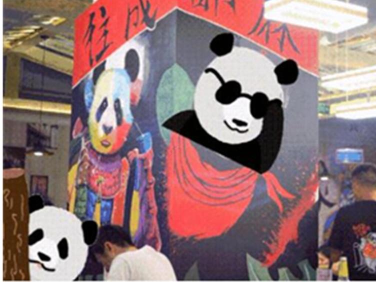 当熊猫爱上辣椒,那会怎么样?胖墩儿:你猜