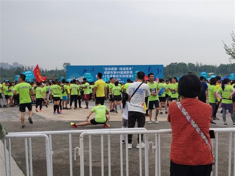 绿色运动!成都市第49届越野赛暨2019年成都市天府绿道健身跑今早开跑
