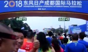 成马升级 成为国内首个世界马拉松大满贯候选赛事
