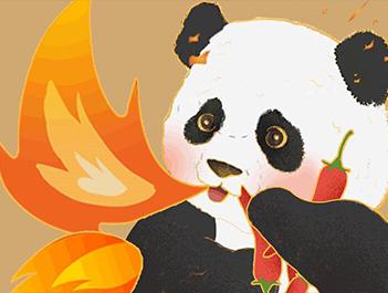 幸运分分彩熊猫亚洲美食节