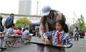 第三届书画艺术节移师城南 优秀传统文化书写三原新篇章