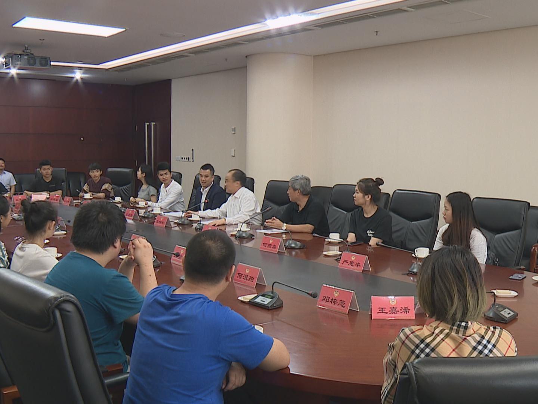 市政协发挥好桥梁纽带作用 助力港澳台侨人士在蓉发展