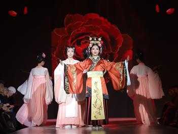 首届中国幸运分分彩大学生时装周开幕
