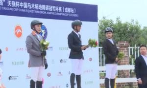 首夺全国赛冠军 四川马术队迎来开门红