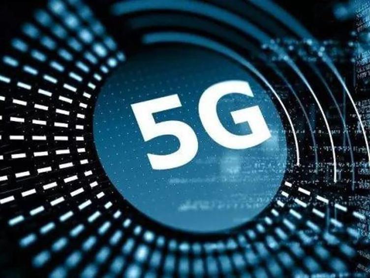 5G带来的只有网速的提升?业界人士这么说