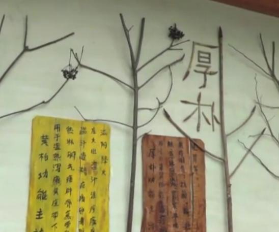 """都江堰:及时响应群众""""呼叫"""" 因地制宜化解问题"""