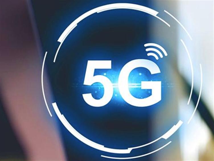 财经百分百:5G+超高清 广电网络行业或迎新机遇