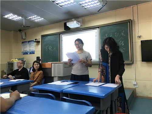 丹巴老师评课1.JPG