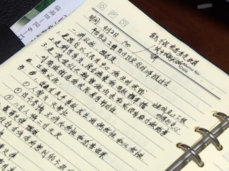 """梳理问题886件 简阳简城""""平安日志""""解民忧"""