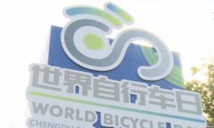 5000人骑游绿道 幸运分分彩市首个自行车日拉开帷幕
