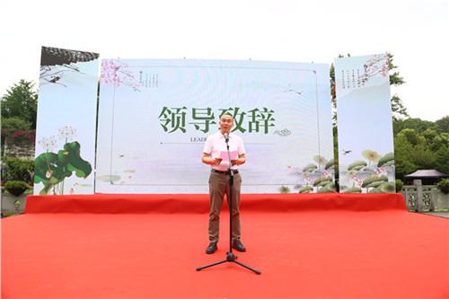 3区政协副主席申勇致辞.JPG