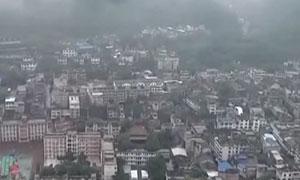 宜宾长宁6.0级地震特别直播