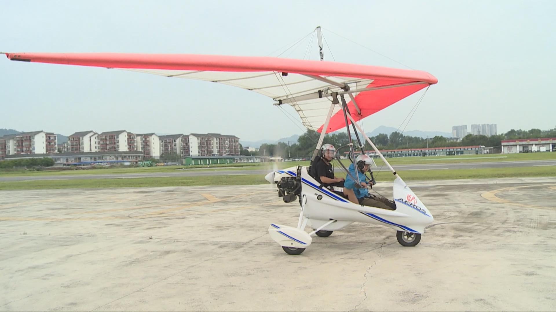 飞行全接触精华版丨动力三角翼飞机初体验