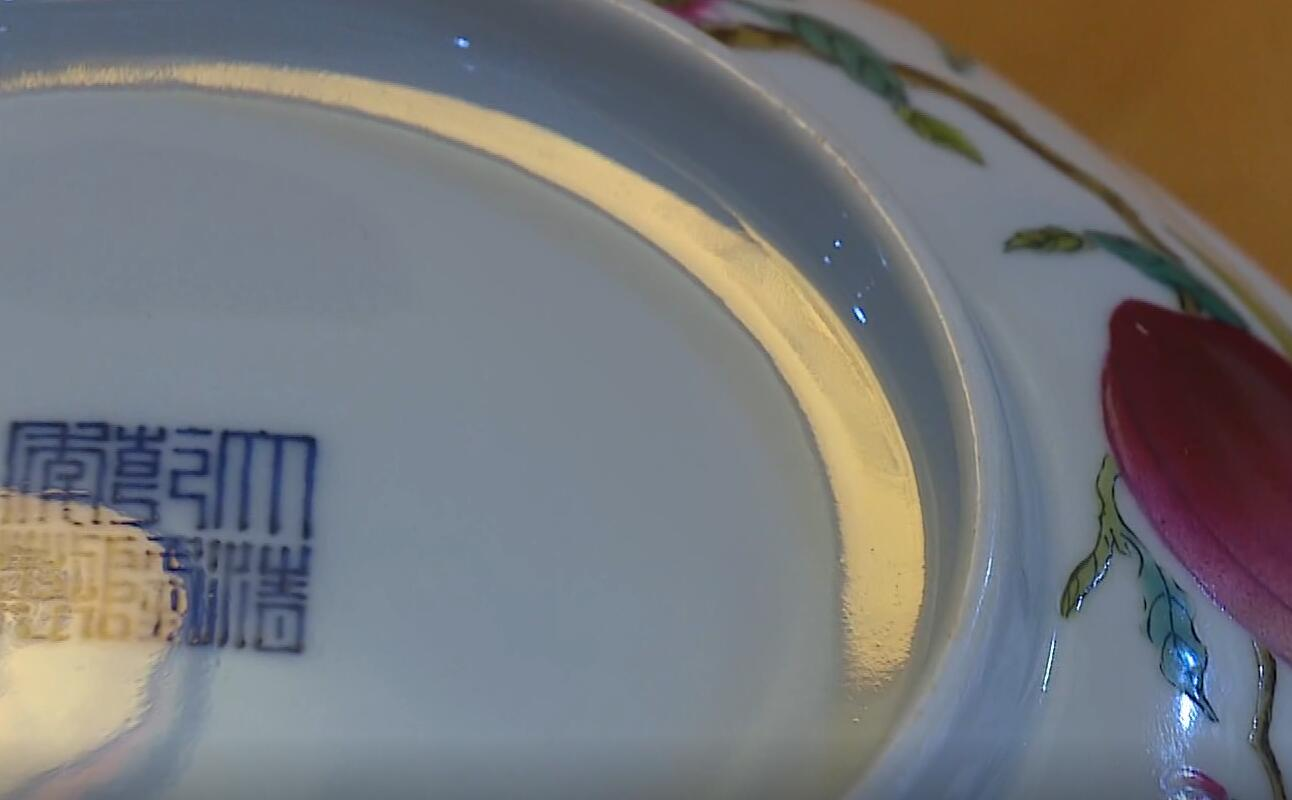 品鉴生活完整版丨乾隆年间赏瓶鉴赏
