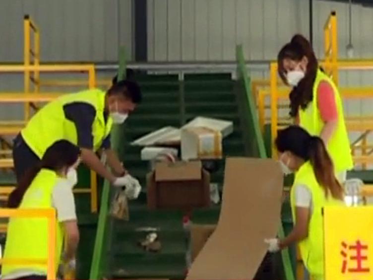 龙泉驿:新设备投用 垃圾分类处理更有效