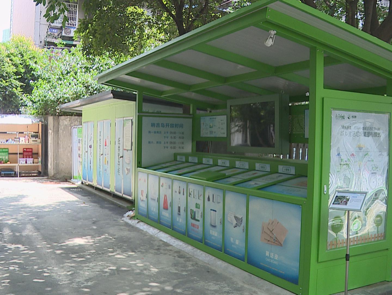 垃圾分类2.0 智慧引领成都小区里的绿色新时尚